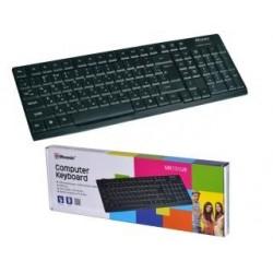 Klawiatura przewodowa Msonic MK151 USB CYRYLICA czarna